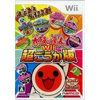 太鼓の達人Wii 超ごうか版(ソフト単品版) Wii