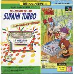 スーファミターボ専用 ゲゲゲの鬼太郎 妖怪ドンジャラ 限定セット スーパーファミコン