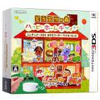 ショッピングどうぶつの森 どうぶつの森 ハッピーホームデザイナー ニンテンドー3DS NFCリーダー/ライターセット 初回 3DS