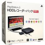 SONY プレステ3 HDDレコーダーパック 320GB CEJH-10017 元箱あり