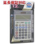 CASIO製■実務電卓 12桁ジャストタイプ■JS-20WK-N■未開封【ゆうパケット不可】