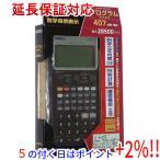 CASIO製■プログラム関数電卓■FX-5800P-N■未開封【ゆうパケット不可】