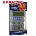 CASIO製■金融電卓 BF-750□未開封【ゆうパケット不可】【訳あり】