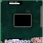 Core i5 2520M 2.5GHz Socket G2 35W SR048※送�