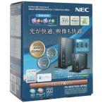 NEC製■イーサネットコンバータセット PA-WR8700N-HP/NE◆【ゆうパケット不可】