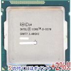 Core i5 3570★3.4GHz 6M LGA1155 77W★SR0T7★