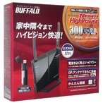 BUFFALO製■無線LAN BBルータ&子機■WHR-HP-G300N/U■【ゆうパケット不可】