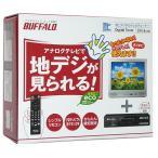 BUFFALO製■地デジチューナー DTV-S110■【ゆうパケット不可】