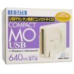 I-O DATA製■コンパクトMOドライブ MOC-U640■