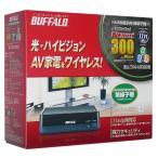 BUFFALO製■LAN端子用 無線子機■WLI-TX4-AG300N■【ゆうパケット不可】