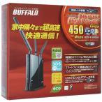 BUFFALO製■無線LANBBルータ■WZR-HP-G450H■【ゆうパケット不可】