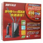 BUFFALO製■無線LANBBルータ■WZR-HP-G450H/U■【ゆうパケット不可】