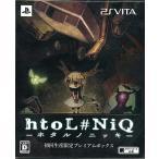 htoL#NiQ-ホタルノニッキ- 初回限定プレミアムBOX★PSV★未開封