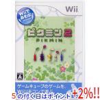 ショッピングWii Wiiであそぶ ピクミン2 Wii