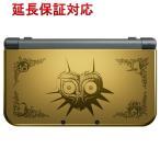 「New 3DS LL ゼルダの伝説 ムジュラの仮面 3D パック」の画像
