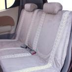 HY591     軽自動車汎用 ハニー シートカバー 後席用 (カラー:ベージュ) ≪4953250111735≫