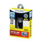 ポラーグ LED レッド T20ダブル 20RVS 1個入