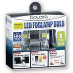 ポラーグ LED FOG LAMP BULB  5600K H16 J-202 2個入り