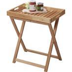 トレーテーブル(ナチュラル)〈LFS-357NA〉折りたたみ式 テーブル ミニテーブル サイドテーブル トレー インテリア 家具 シンプル
