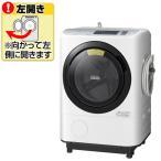 〈配送のみ〉日立 ドラム式洗濯乾燥機  BD-NX120AL-W [ホワイト] 左開き