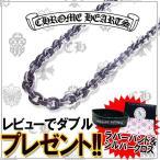 クロムハーツ ネックレス CHROME HEARTS ペーパーチェーン 45cm エクセルワールド アクセサリー ブランド プレゼントにも