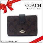 COACH コーチ アウトレット 二つ折り財布 シグネチャー ミディアム コーナー ジップ ウォレット F54023 IMAA8 ブラウンxブラック