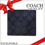 COACH コーチ アウトレット メンズ 二つ折り財布 コインケース シグネチャー ウォレット F75006 CQBK チャコール×ブラック