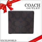 COACH コーチ アウトレット メンズ 二つ折り財布 コインケース シグネチャー ウォレット F75006 MABR マホガニー×ブラウン