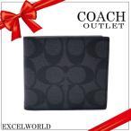 COACH コーチ アウトレット メンズ 二つ折り財布 シグネチャー  ダブルビル ウォレット F75083 CQBK チャコール×ブラック