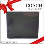 COACH コーチ アウトレット メンズ 二つ折り財布 ビルフォード レザー ウォレット F75101 EC0 カモフラージュ