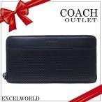 COACH コーチ アウトレット メンズ 長財布 パフォレイテッド レザー アコーディオン ジップ アラウンド ウォレット F75222 BLK ブラック