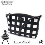 kate spade ケイトスペード アウトレット ショルダーバッグ Purse Pop Art Check WKRU4666 799 ホワイト/ブラック