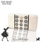 kate spade ケイトスペード アウトレット 長財布 ラウンドジップ WLRU4838 059 ホワイト×ブラック