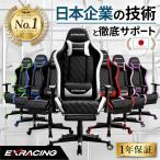 EXRACING ゲーミングチェア オットマン付き【人間工学に基づいた3D設計】 オフィスチェア デスクチェア 椅子 イス PUレザー[ 日本企画 ]