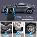 電動式 エアコンプレッサー 車用空気入れ 液晶画面 高輝度LED付き 自動停止機能 快速空気入れ 電動ポンプ 自動車/自転車/バイク/ボール