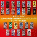 遊戯王 アジア版パック 10パックセット boxなし シークレット シクレア