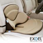 エクスジェル EXGEL モニートツーリング シート バッククッションセット ADK-5161 自動車 長距離 座布団 ざぶとん 体圧分散 坐骨 腰痛