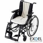 エクスジェル EXGEL アウルREHA アウルリハ レギュラー OWL21 車いす 車椅子 座布団 ざぶとん じょくそう 褥瘡 床ずれ 予防 姿勢 保持