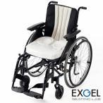 エクスジェル EXGEL アウルREHA アウルリハ 3Dレギュラー OWL23-BK1-4040 車いす 車椅子 座布団 ざぶとん じょくそう 褥瘡 床ずれ 予防 姿勢 保持