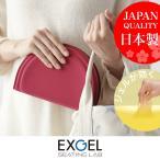 ミニプニ mini PUNI PUN10 ジェルクッション 日本製 携帯用 旅行 座布団 骨盤 腰痛 ギフト プレゼント