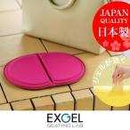 ミニプニプラス PUN11 ジェルクッション 日本製 携帯用 旅行 座布団 骨盤 腰痛 ギフト プレゼント