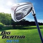 Callaway(キャロウェイ) BIG BERTHA BETA 2016 アイアン 5本セット (I#6-PW) GP for BIG BERTHA カーボンシャフト