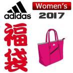 adidas(アディダス) ゴルフ 2017 レディース 福袋 AWV86