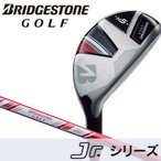 BRIDGESTONE GOLF(ブリヂストン ゴルフ) ジュニア ユーティリティ