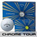 Callaway(キャロウェイ) CHROME TOUR 2016 ゴルフ ボール (12球)