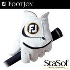 【ネコポス便発送】FOOTJOY (フットジョイ) StaSof グローブ (左手用) FGSS17 =