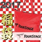 BRIDGESTONE(ブリヂストン) TOURSTAGE 2017 福袋 5点セット FUKU7A ...