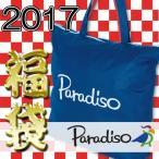 BRIDGESTONE(ブリヂストン) PARADISO 2017 福袋 5点セット FUKU7B