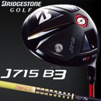BRIDGESTONE GOLF(ブリヂストン ゴルフ) J715 B3 ドライバー TourAD MJ-7 カーボンシャフト