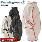 Munsingwear(マンシングウェア) 軽量 レディース キャディバッグ MQCPJJ03 [2020モデル][2020SS]